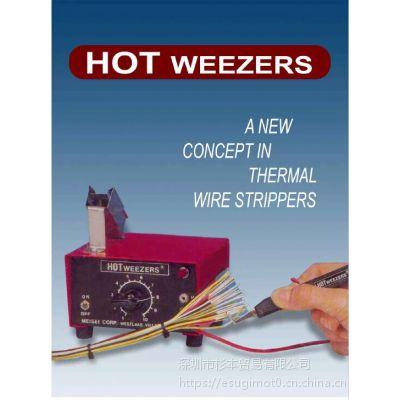 航空军工企业御用产品,美国MEISEI电热剥线钳M10-4C,杉本现货销售