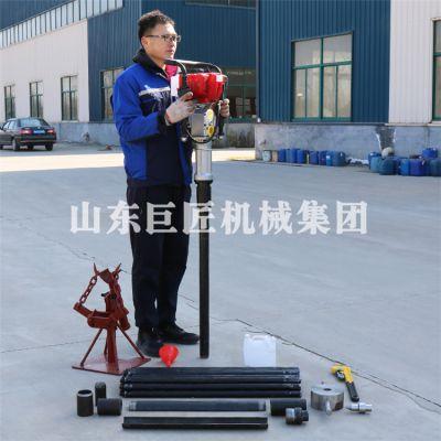 华夏巨匠QTZ-3便携式土壤采集器 岩土勘察取土钻机 汽油冲击式钻机