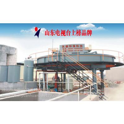 潍坊天源食品污水处理设备 浅层气浮机设备热销中