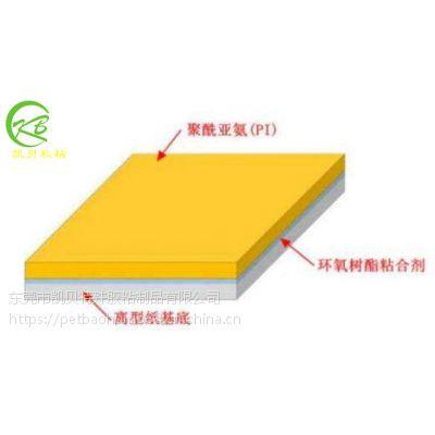 PI覆盖膜,FPC专用覆盖膜,聚酰亚胺覆盖膜 线路板绝缘膜