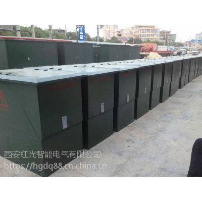 西安高压开关厂10KV户外不锈钢一进二出高压电缆分支箱