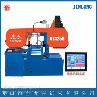 数控带锯床-PLC控制系统|全自动带锯床