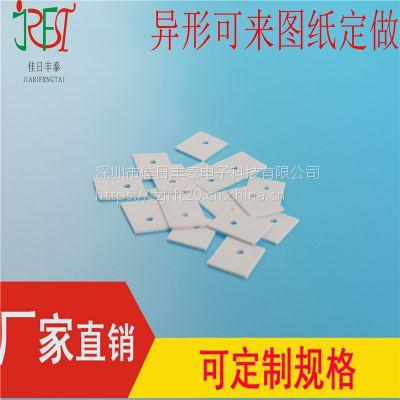 佳日丰泰供应氧化铝陶瓷片常规尺寸型号TO-220,高导热陶瓷片