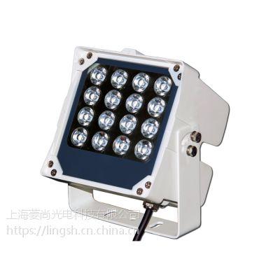 菱尚治安监控补光LS16-C30X3