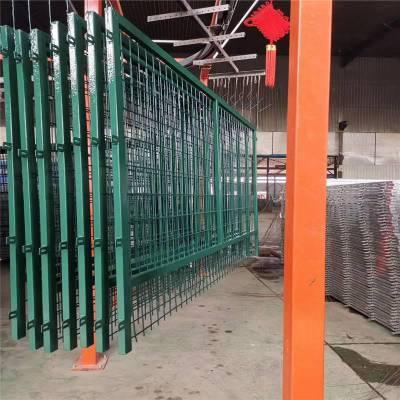 框架隔离栅 铁路防攀爬焊接网 服务区隔离网