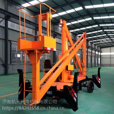 航天专业定制自行折臂式升降平台高空作业 山东物业维护交通维修专用