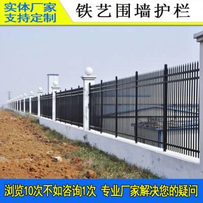 加工广州景区隔离栏围墙 惠州通透镀锌栏杆围栏 越秀工地钢网护栏