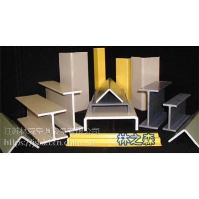 玻璃钢角钢的应用范围 玻璃钢型材厂家直销