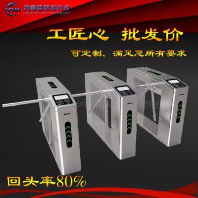 深圳鸿顺盟HSM-SZ02品牌小区三辊闸刷卡门禁系统工地双向刷卡三棍闸