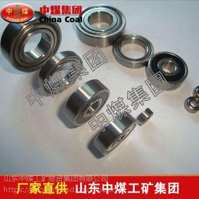 不锈钢轴承,不锈钢轴承适用范围,ZHONGMEI