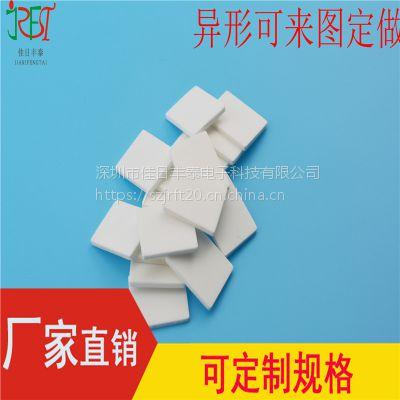 佳日丰泰批发 晶体管绝缘垫片 氧化铝高导热陶瓷片 IRFP240专用高频绝缘陶瓷