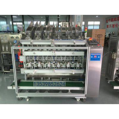 厂家直供化妆品包装设备 自动液体灌装封口机
