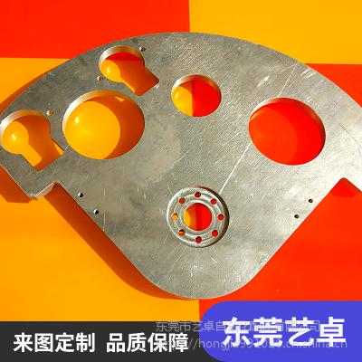 广东艺卓专业大型设备面板加工厂家报价