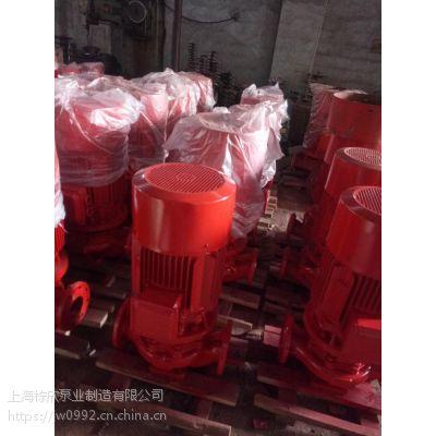 XBD-HY恒压切线消防泵XBD5/40HY成套給水设备厂价直销。