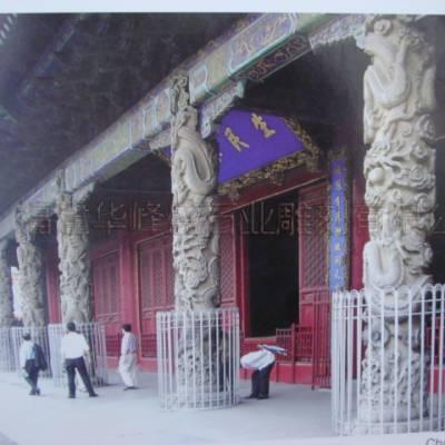 寺庙石雕栏杆的历史发展 花岗岩护栏石雕 须弥座石栏杆设计