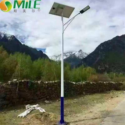 北京全自动太阳能路灯厂家价格