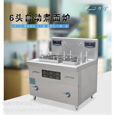 方宁自动煮面机生产量大从优 单缸4头自动煮面炉 上海380v升降煮面炉