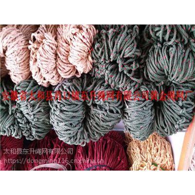 供应地毯丝绳渔具用绳