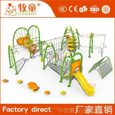 定制幼儿园户外儿童玩具攀爬架 室外游乐设施社区运动攀爬网【厂家直销】