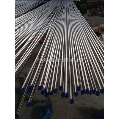 珠海厂家销售S30403不锈钢管 304L酸洗光亮管 304L餐具无缝管
