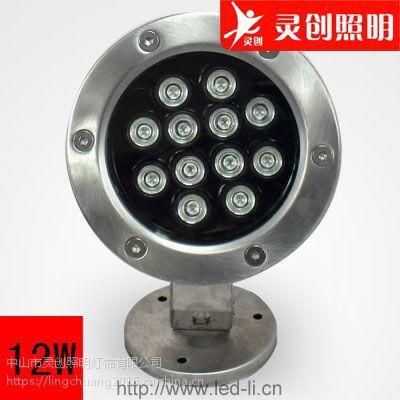 陕西 宝鸡市 LED水底灯 双重防水安全可靠-yabo88狗亚体育app照明