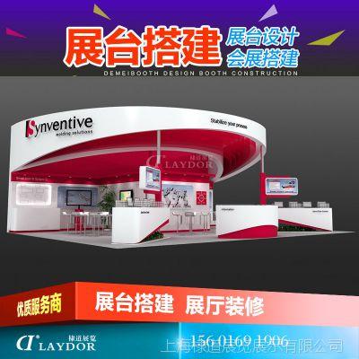 上海家具展 展台设计制作搭建会展服务 展会装修 展会搭建商