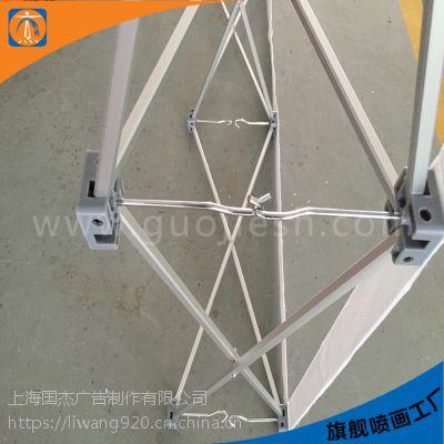 拉网展架豪华型(全铝方管)3x3 3x4 3x5 等尺寸 铝合金材质还有布拉网展架收缩携带方便