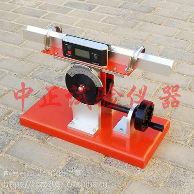 中正STT-970数显通信管内壁静摩擦系数测试仪