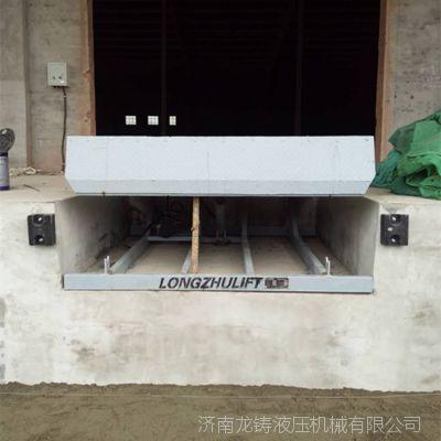 厂家直销6吨8吨10吨固定式登车桥 电动升降卸货平台