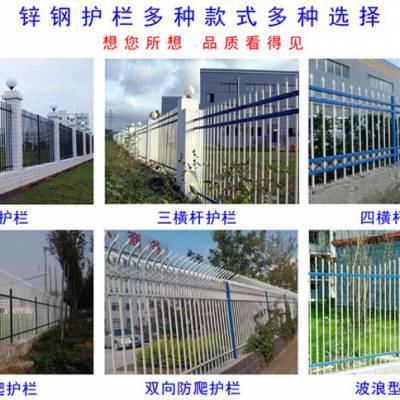 广州开发区厂区围栏围墙 坚固耐用 现货/定制茂名工地项目防护栏围墙