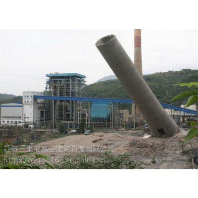 东明烟囱拆除供应公司欢迎合作