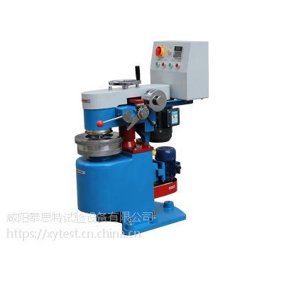 供应PL11型PFI磨浆机(立式打浆机扣解机)
