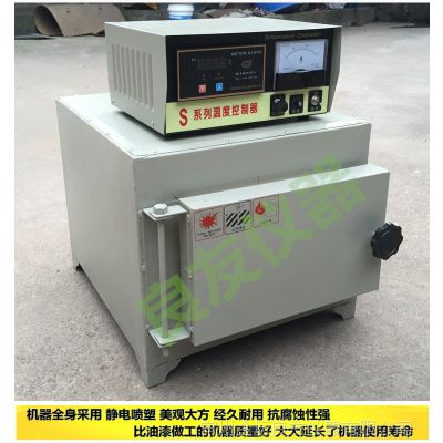 供应金坛姚记棋牌正版 实验室电炉  SX2-2.5-10高温炉 马弗炉 箱式电炉