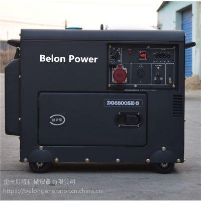 DG6500SE-3贝隆5KW380V静音柴油发电机组5KVA3相低噪音柴油发电机