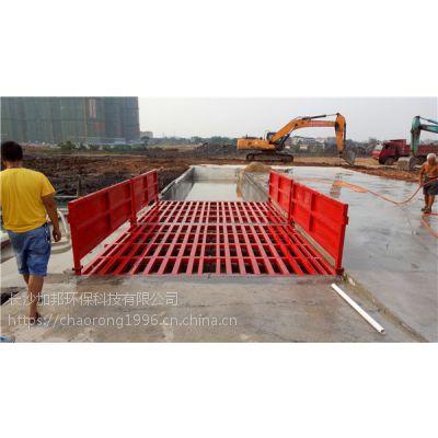 嘉禾县工程车洗车机gb-4355