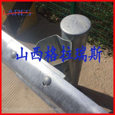 山西吕梁Q235镀锌道路波形护栏防撞护栏让旅途更无忧