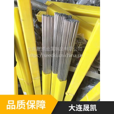 大连SK·316 304钢焊接专用焊材 低碳钢低合金钢焊接实芯焊丝 厂家批发