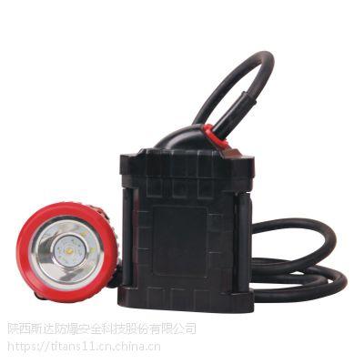 厂家 KL4LM(A)LED锂电矿灯 矿用产品