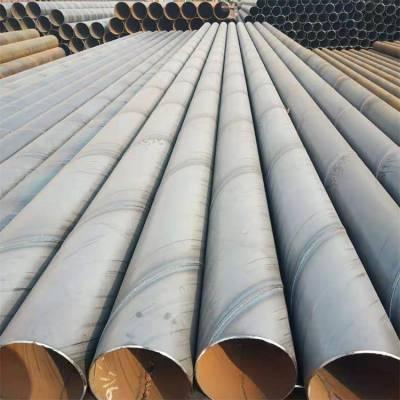 外圆1820*14大口径螺旋钢管、DN1800螺旋焊缝钢管米重