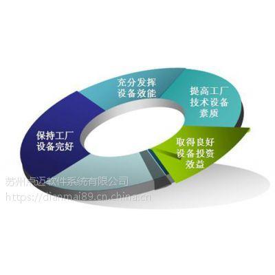 生产条码追溯管理系统 条码无线仓储管理系统应用方案