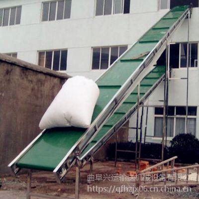 搬运包袋上车用输送机 爬坡防滑输送机KL
