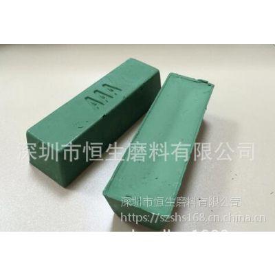 大青蜡各种金属玉器镜面抛光专用绿蜡抛光蜡