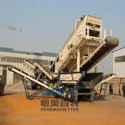 高效石料移动碎石机 建筑垃圾破碎机厂家直销