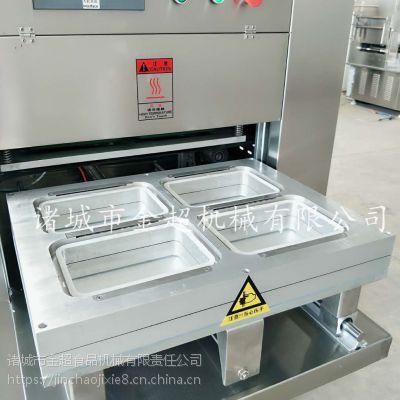 金超供应JCFH-4多功能熟食鸭货气调包装机