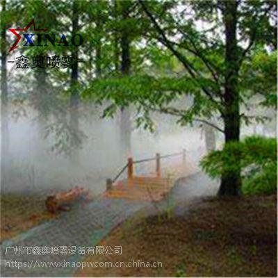 高压喷雾景观造雾机 人造雾加湿设备 室外工程承包绿化景观喷雾降温除尘造景