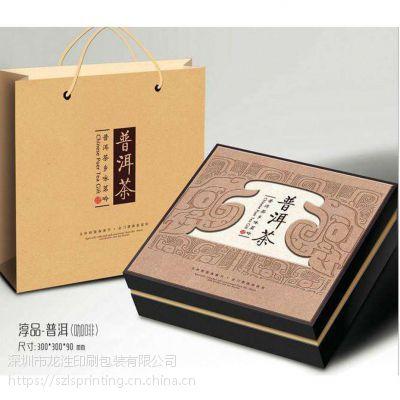 深圳保健品包装礼盒定制设计,书型盒硬纸板精品礼盒设计定制