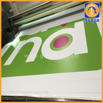 天花软膜定制图案喷印厂家生产UV软膜灯箱画缝纫硅胶条价格便宜质量好50丝材质