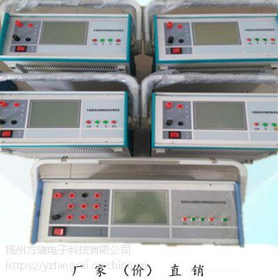 方瑞FR-9008B太阳能光伏接线盒综合测试仪