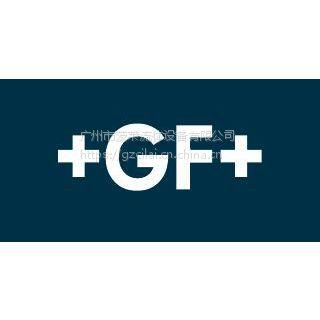 瑞士+GF+ 品牌 PPH 弯头 {一级代理商 广州茨莱流体}