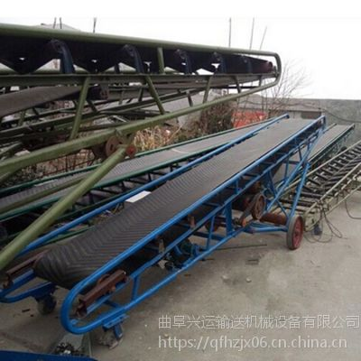 料斗型散料输送机 装车用爬坡输送机